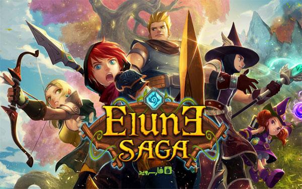 دانلود ELUNE SAGA - بازی قهرمانان حماسه اندروید !