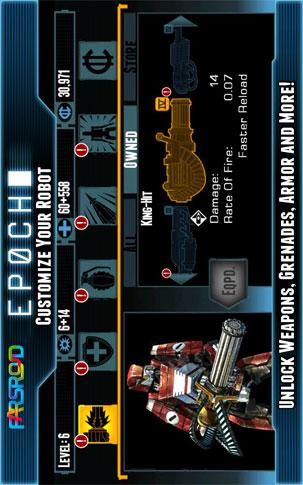 EPOCH Android بازی اندروید
