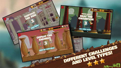 Empire Run Android - باز دو ماجراجویی جدید اندروید