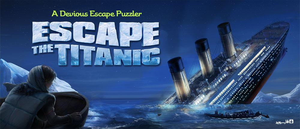 """دانلود Escape Titanic - بازی معمایی """"فرار از تایتانیک"""" اندروید + مود"""