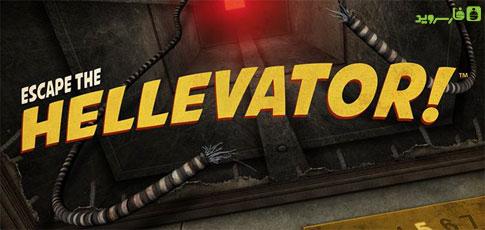 دانلود Escape the Hellevator - بازی پازل فرار از بیمارستان اندروید!