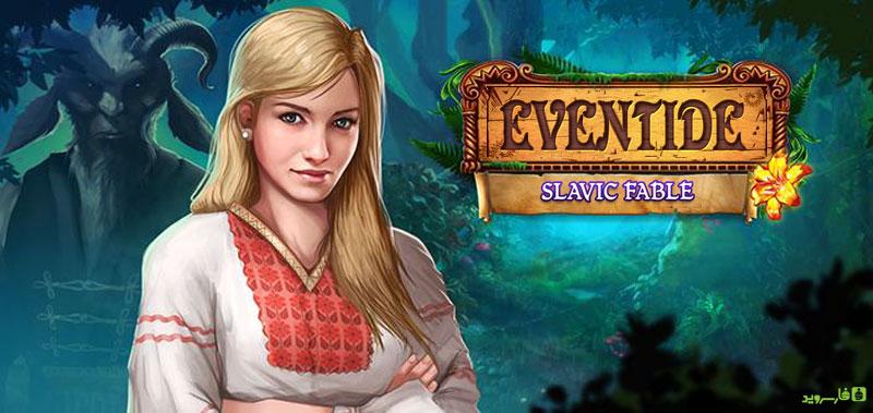 """دانلود Eventide: Slavic Fable - بازی ماجرایی """"شامگاه"""" اندروید + دیتا"""