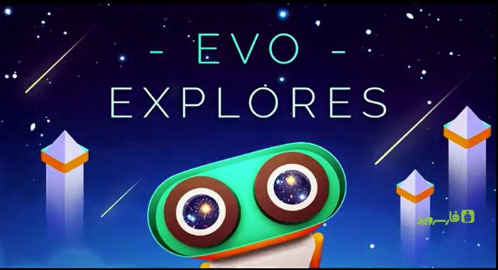 دانلود Evo Explores - بازی فکری خارق العاده اندروید + تریلر !