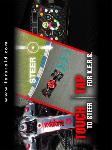 F1™ Challenge Android بازی اندروید