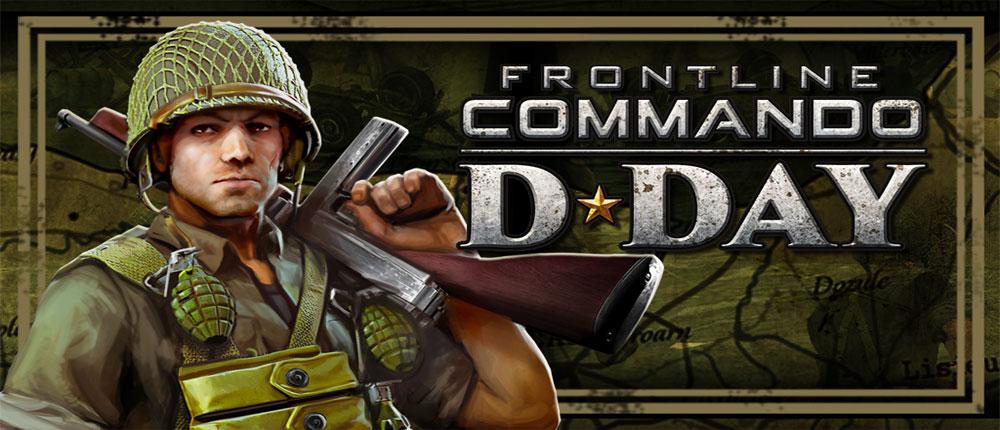 دانلود بازی تفنگی FRONTLINE COMMANDO: D-DAY + دیتا برای اندروید