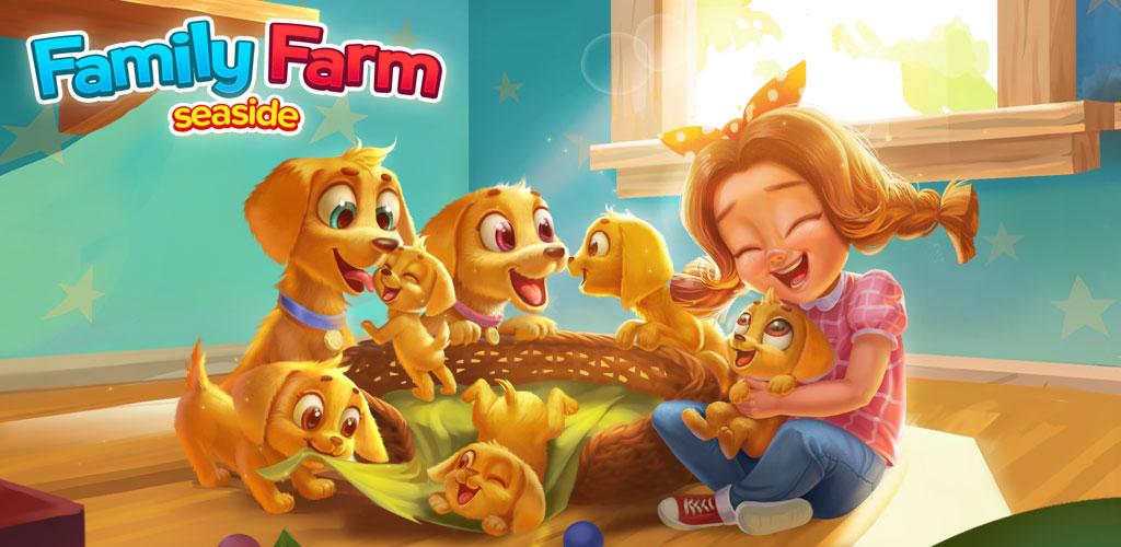 دانلود Family Farm Seaside - بازی مزرعه ساحلی اندروید!