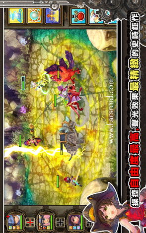 Fanstasy Heroes Android
