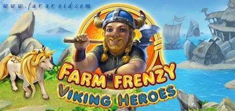 دانلود Farm Frenzy: Viking Heroes - بازی قهرمانان وایکینگ اندروید!