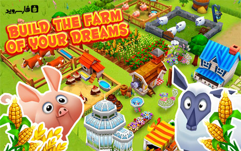 Download Farm Story 2 Android Apk - New Google Play