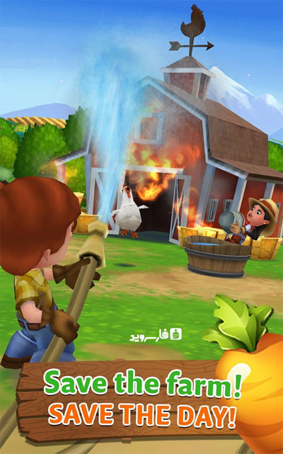 FarmVille: Harvest Swap Android