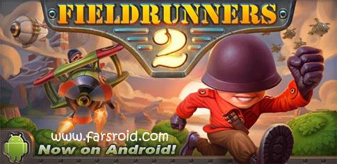 دانلود Fieldrunners 2 1.3 – بازی دفاعی اندروید + دیتا