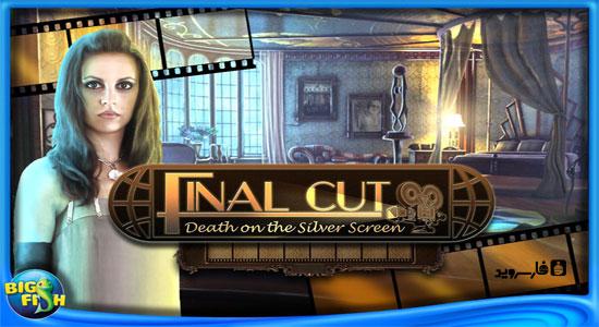 دانلود Final Cut: Silver Screen CE - بازی ماجرایی فاینال کات اندروید