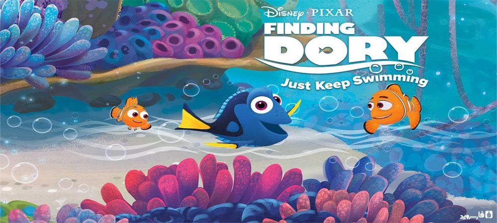"""دانلود Finding Dory: Keep Swimming - بازی دیزنی """"دوری"""" اندروید + دیتا"""