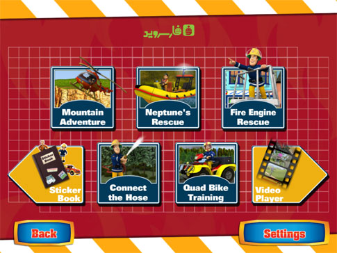 Fireman Sam - Fire and Rescue Android - بازی جدید اندروید