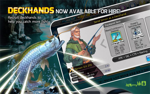 Fishing Superstars : Season3 Android