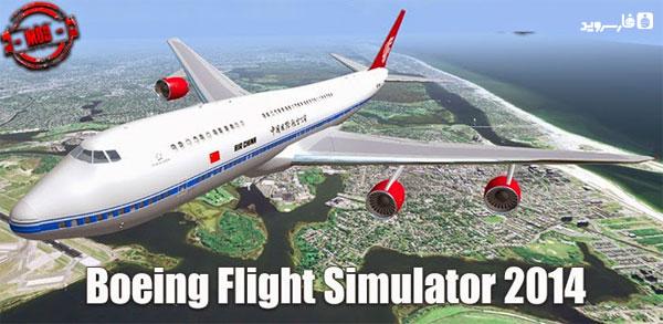 دانلود Flight Simulator Online 2014 - بازی شبیه ساز پرواز اندروید!