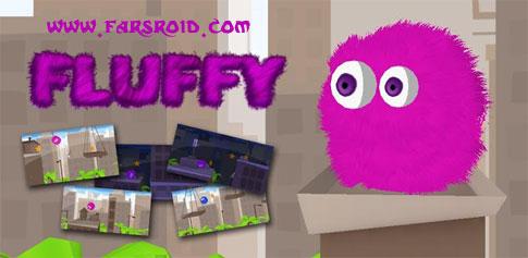 دانلود Fluffy Ball - بازی جدید و سرگرم کننده اندروید