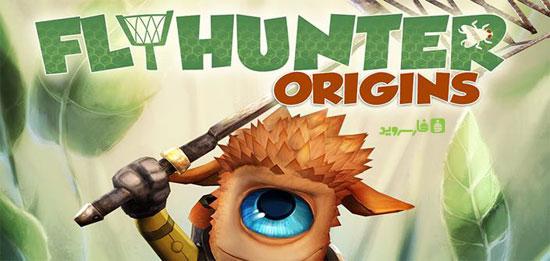 دانلود Flyhunter Origins - بازی ماجراجویی جدید اندروید!