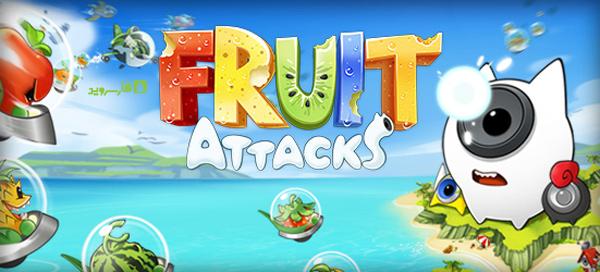 دانلود Fruit Attacks - بازی حملات میوه ای اندروید