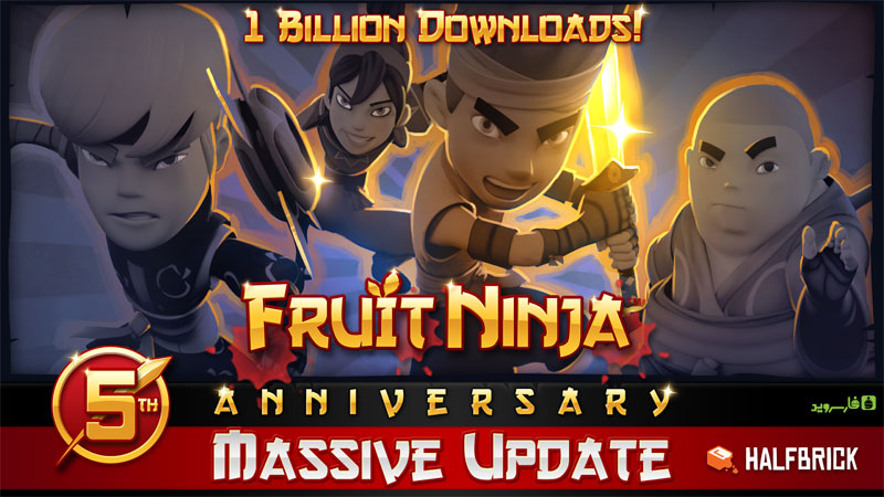دانلود Fruit Ninja Classic 2.4.3.491336 – بازی محبوب برش میوه اندروید + مود + دیتا
