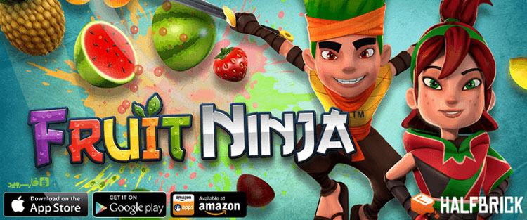 Download Fruit Ninja - a popular Android game