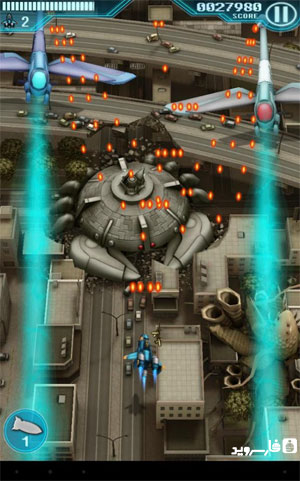 Download FullBlast Android Apk + Obb SD - Google Play