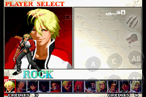 GAROU: MARK OF THE WOLVES Android