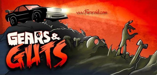 دانلود GEARS & GUTS - بازی ماشین جنگی و زامبی اندروید + دیتا
