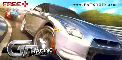 دانلود GT Racing: Motor Academy Free+ - بازی اتومبیلرانی گیم لافت اندروید + دیتا