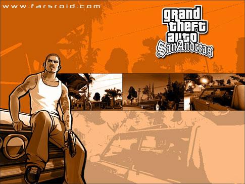 GTA: San Andreas Cheater - اسلحه، پول و خون بی نهایت جی تی آ 5 اندروید