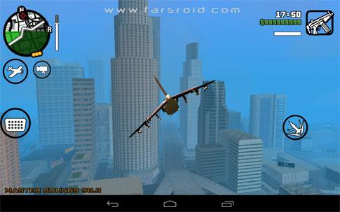 آموزش GTA: San Andreas Cheater اندروید - مرحله ی 6