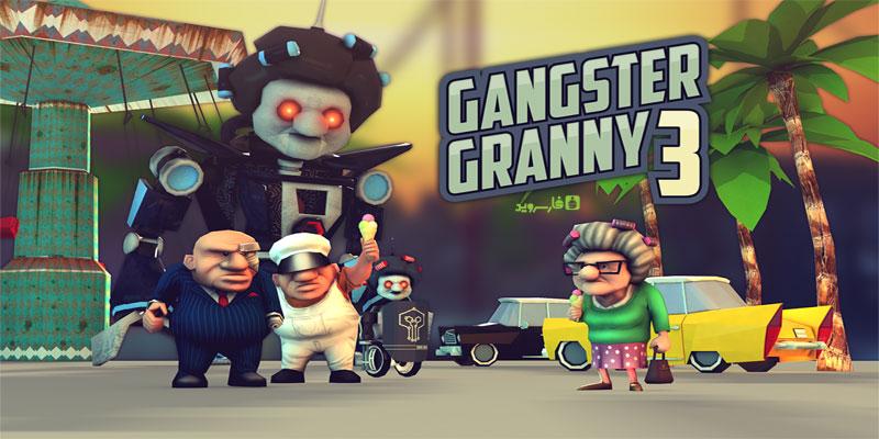 دانلود Gangster Granny 3 - بازی مادربزرگ گانگستر 3 اندروید + دیتا