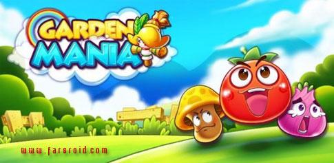 دانلود Garden Mania -بازی سرگرم کننده حذف میوه های مشابه اندروید