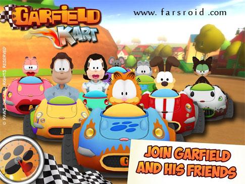 دانلود Garfield Kart - بازی زیبای ماشینی گارفیلد اندروید + دیتا