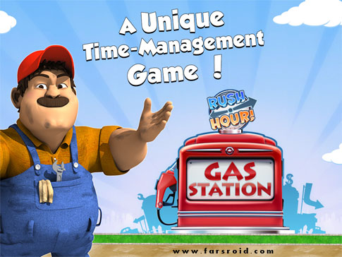 دانلود Gas Station - Rush Hour - بازی جدید ایستگاه گاز اندروید !