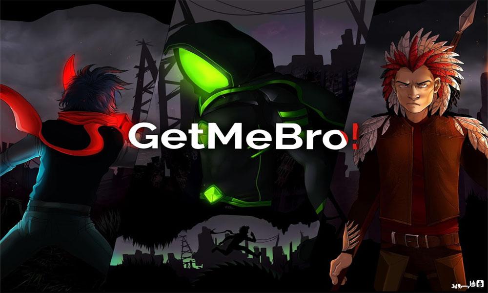 """دانلود GetMeBro - بازی فوق العاده """"معبر خطرناک"""" اندروید + مود"""