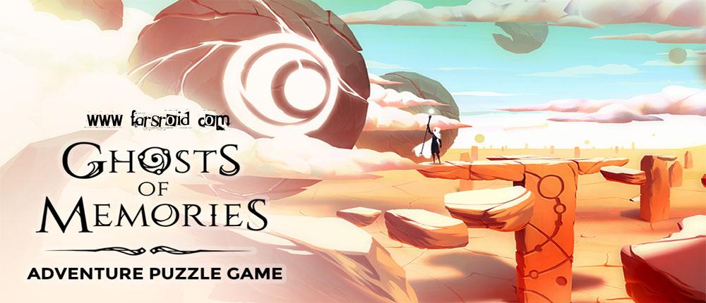 دانلود Ghosts of Memories - بازی فکری خارق العاده خاطرات ارواح اندروید !