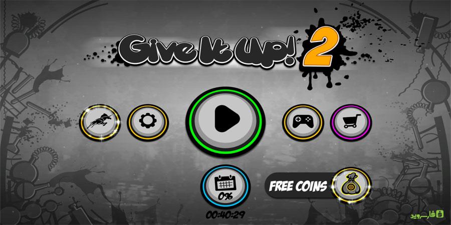 دانلود Give It Up 2 - بازی موزیکال محبوب اندروید + مود
