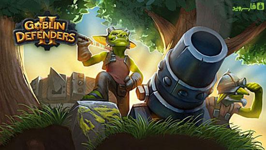 دانلود Goblin Defenders for VK - بازی مدافع شیطان 2 اندروید!