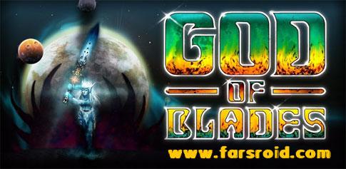 God of Blades + Data - بازی اکشن اندروید