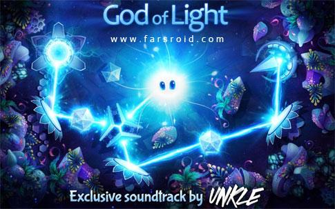 دانلود God of Light 1.1.2 – بازی جدید فکری خدای نور اندروید + تریلر رسمی