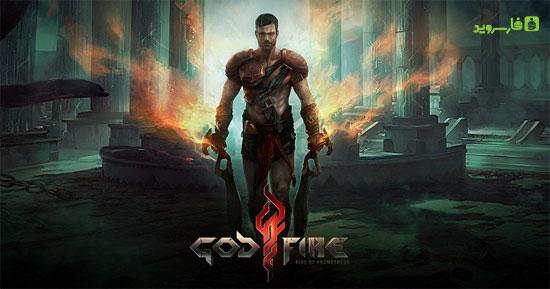 دانلود Godfire: Rise of Prometheus - بازی بی نظیر خدای آتش اندروید + دیتا