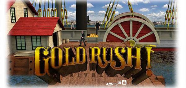دانلود Gold Rush Anniversary - بازی در جستجوی طلا اندروید + دیتا