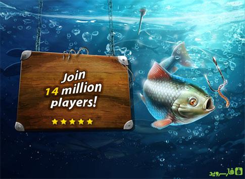 دانلود Gone Fishing: Trophy Catch - بازی ماهیگیری اندروید !