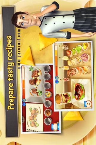 Gourmet Chef Challenge - بازی اندروید