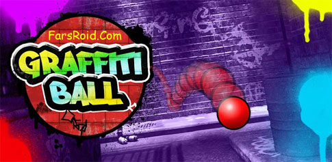 Graffiti Ball Android