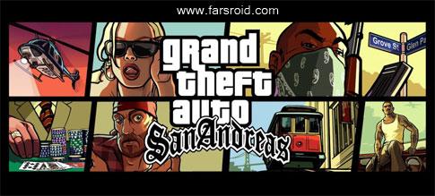 دانلود Grand Theft Auto: San Andreas 1.06 – بازی GTA سن آندرس اندروید!