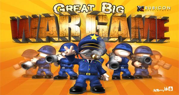 دانلود Great Big War Game - بازی عالی جنگ بزرگ اندروید!