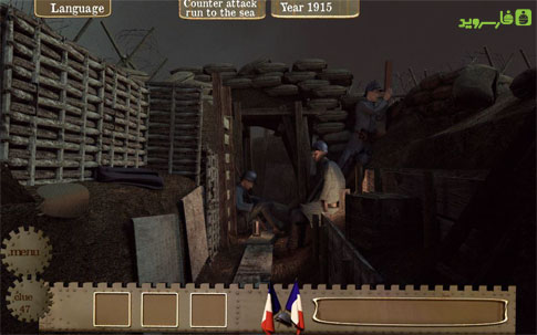 Great War Adventure (full) Android - بازی ماجراجویی اندروید
