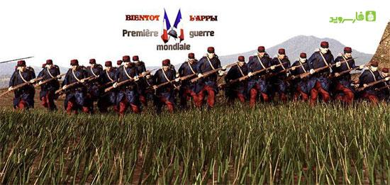 دانلود Great War Adventure full - بازی ماجراجویی جنگ بزرگ اندروید + دیتا
